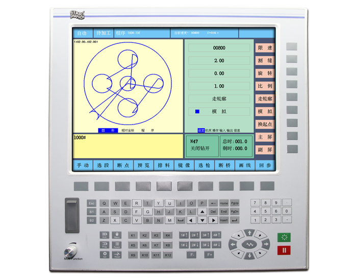 CC-Z4  Cutting Numerical Controller